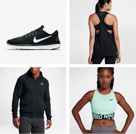 Rebajas Nike fin de temporada con -40% descuento