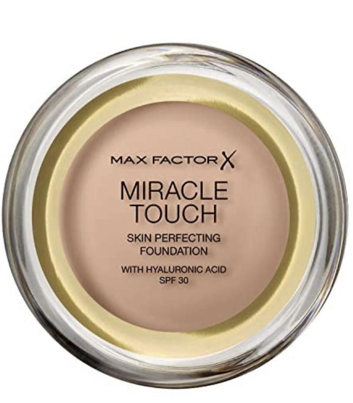 Reco maquillaje MaxFactor, L'Oreal, Revlon menos de 10€ y oferta de sérums (ver descripción)