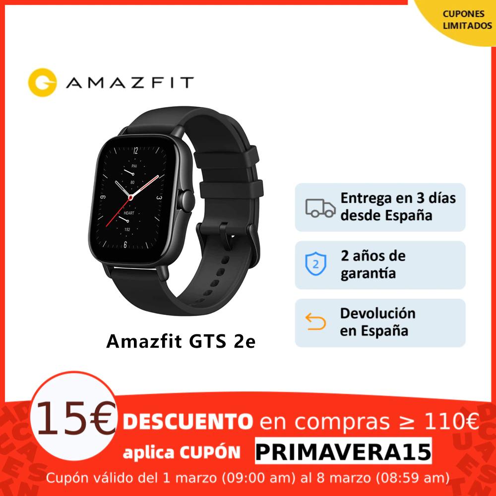 Amazfit GTS 2e - Envío desde España