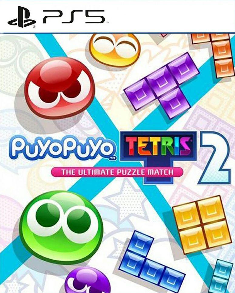 Puyo Puyo Tetris 2 - PS5 (Mediamarkt y Amazon)