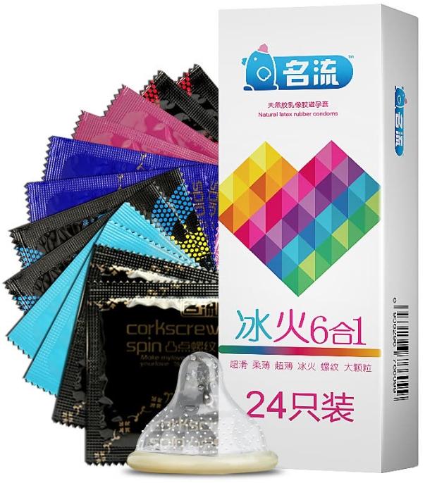 Packs de preservativos a precio interesante
