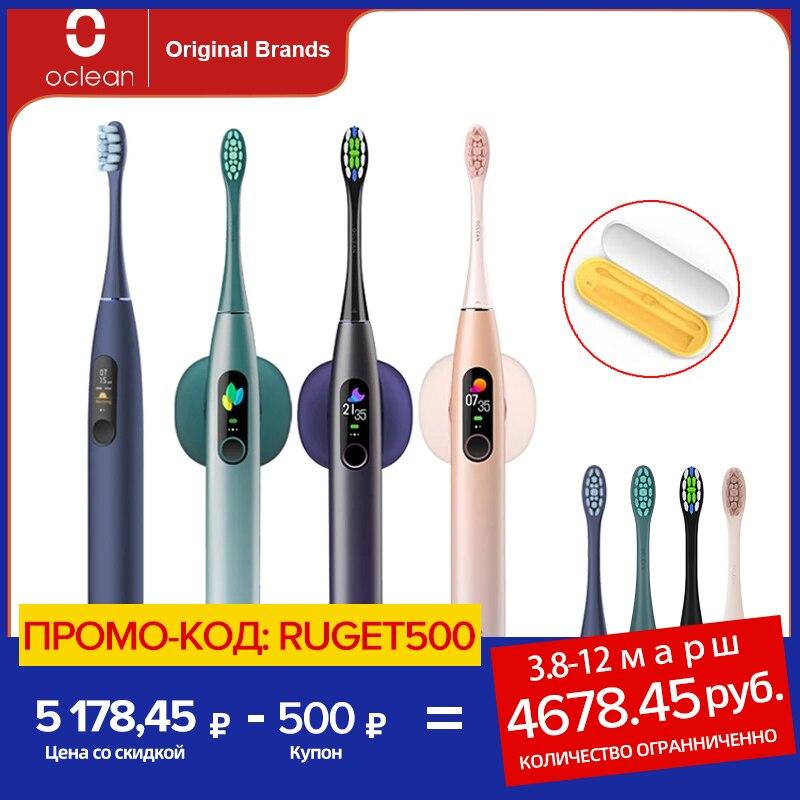 Cepillo eléctrico sónico Oclean X Pro - Desde España