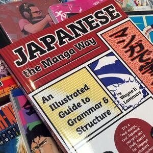 Aprende Japonés con la visión del Manga y el Anime