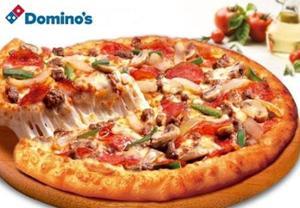 Código para pizzas medianas a 4,99€ en Domino's pizza (Para recoger)