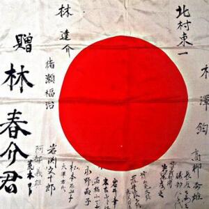 """GRATIS :: """"Hablemos en japonés"""" - curso de 48 lecciones para principiantes"""