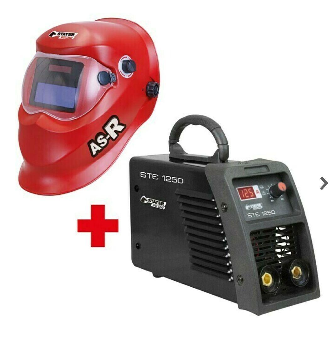 Stayer Equipo de soldadura Inverter STE 125 PRO + Pantalla AS-R