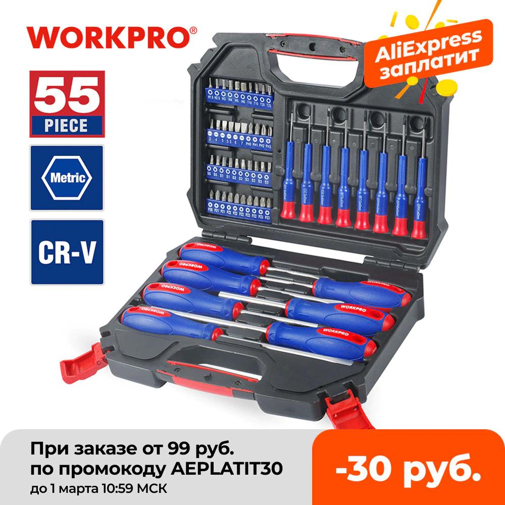 WORKPRO-Juego de destornilladores de precisión, para teléfono inteligente, 55 piezas (España)