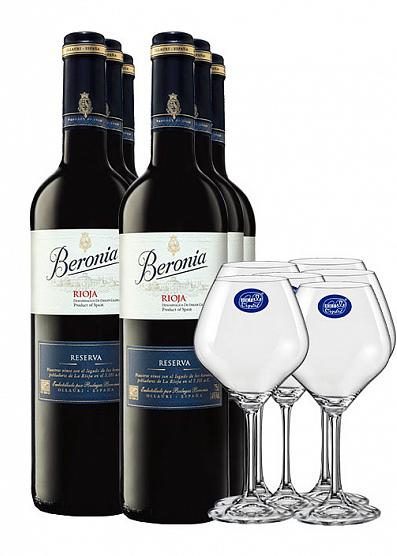 Oferta vino beronia reserva 2015 pack 6 botellas + 6 copas gratis