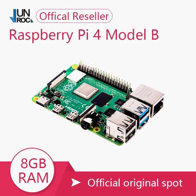 Raspberry Pi 4 B 4Gb a 52€ y de 8Gb a 69,94€ (+ofertas en descripción)