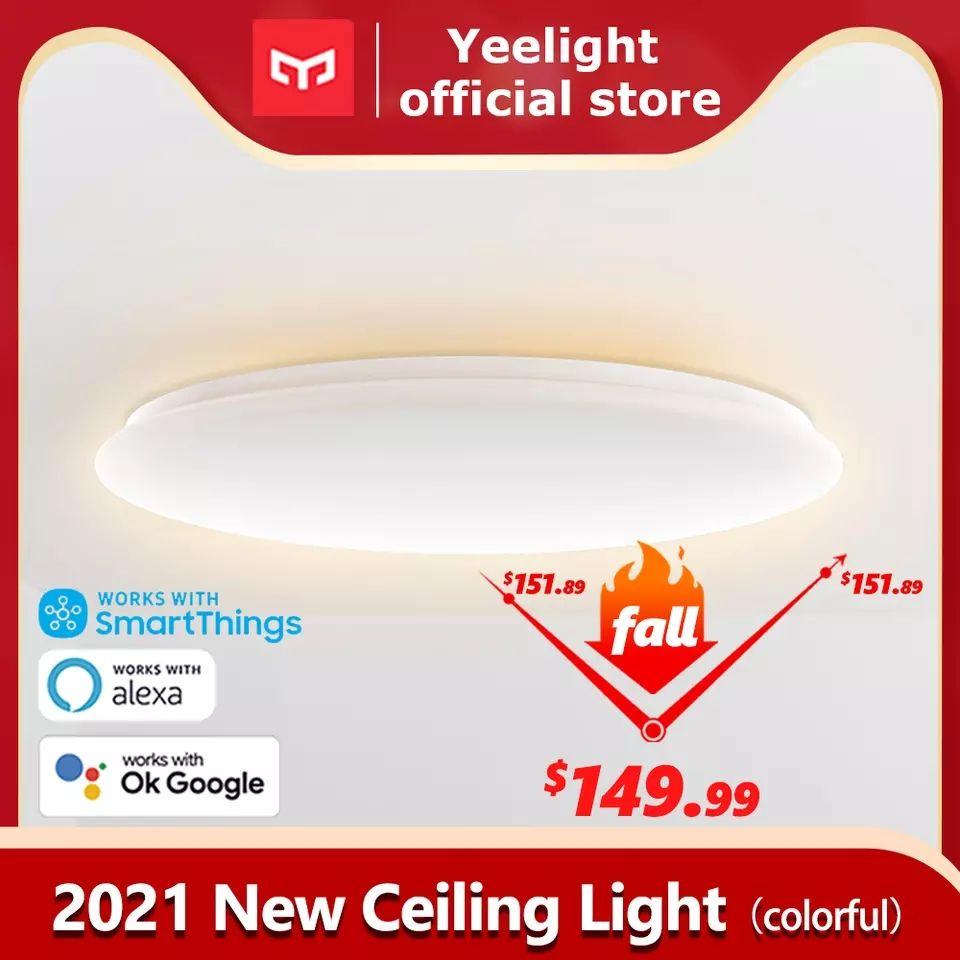 Luz LED de techo inteligente 2021