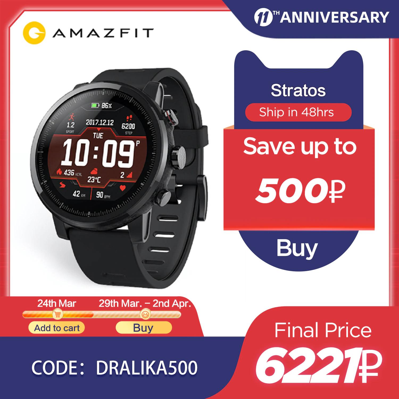 Amazfit Stratos a 64,45€ desde España