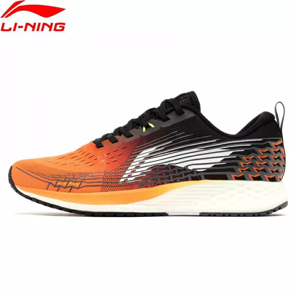 Zapatillas de running Li-Ning