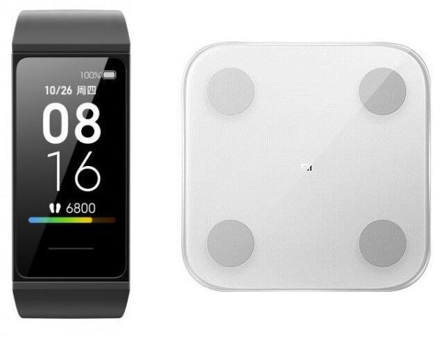 Báscula Xiaomi Mi Body Composition Scale 2+Xiaomi Mi Band 4C Negro