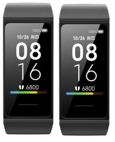 2x Xiaomi Mi Band 4C