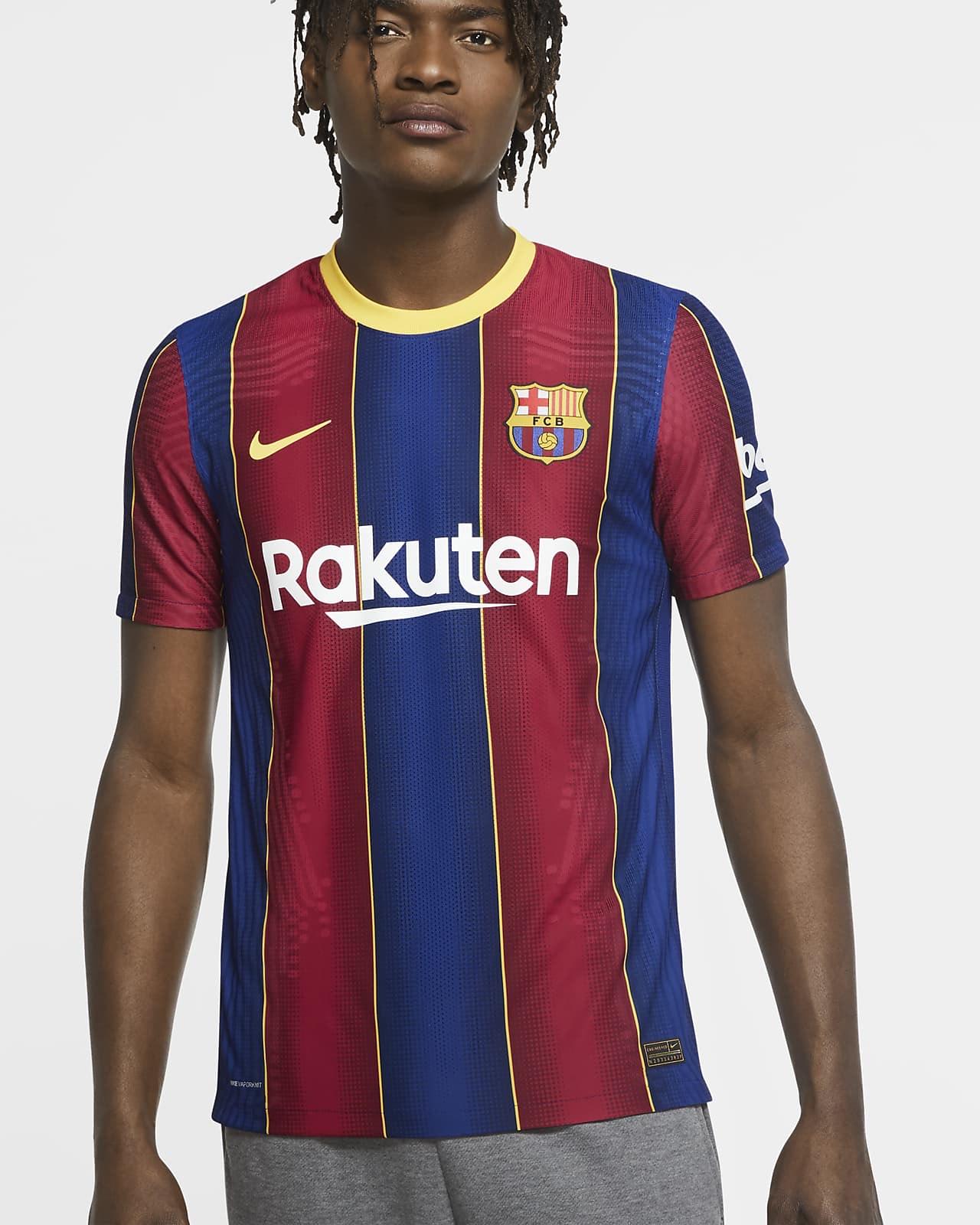 FC Barcelona primera equipación Vapor Match 2020/21