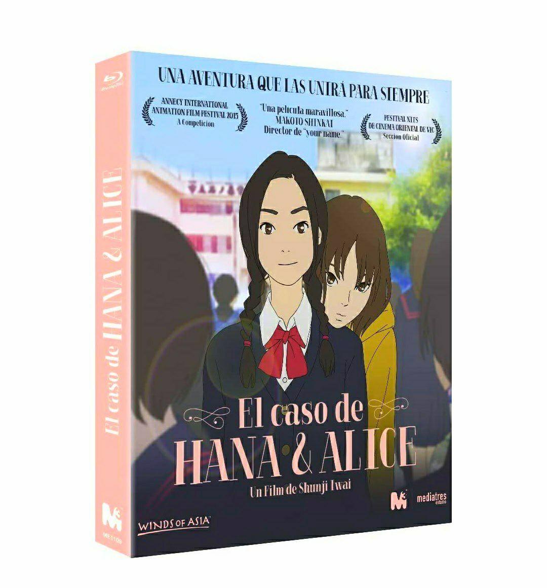 El caso de Hana y Alice (Edición Coleccionista Blu-ray)