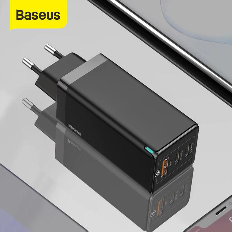 Cargador GaN de 65W dispositivo de carga rápida