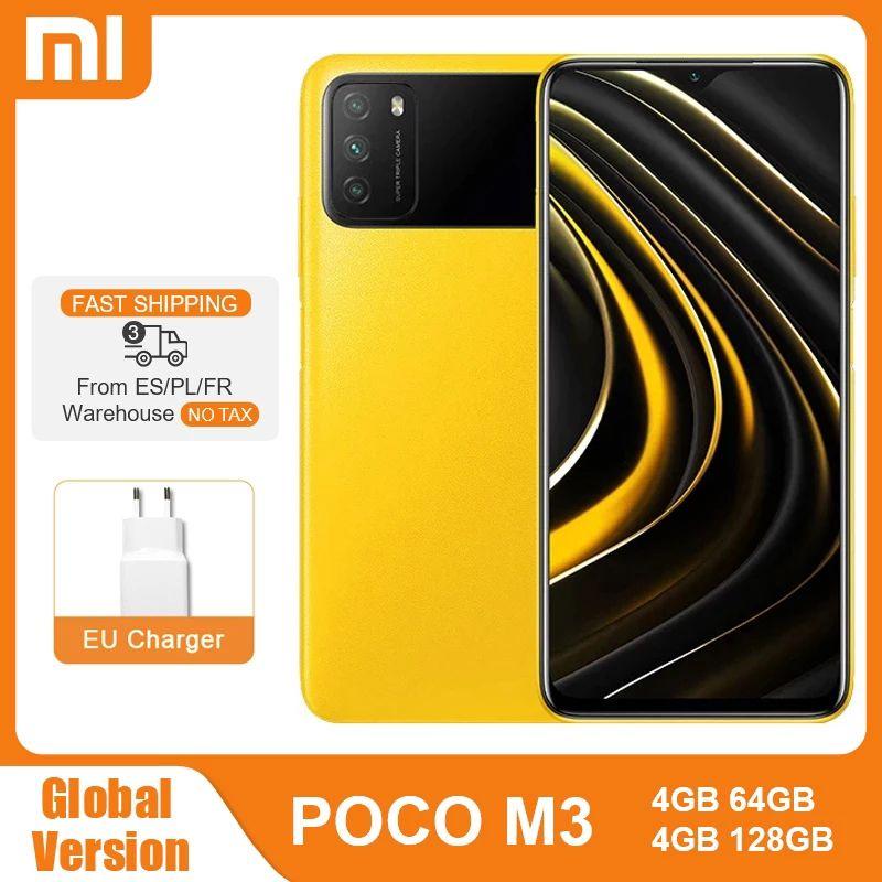 Xiaomi Poco M3 4/64Gb desde España