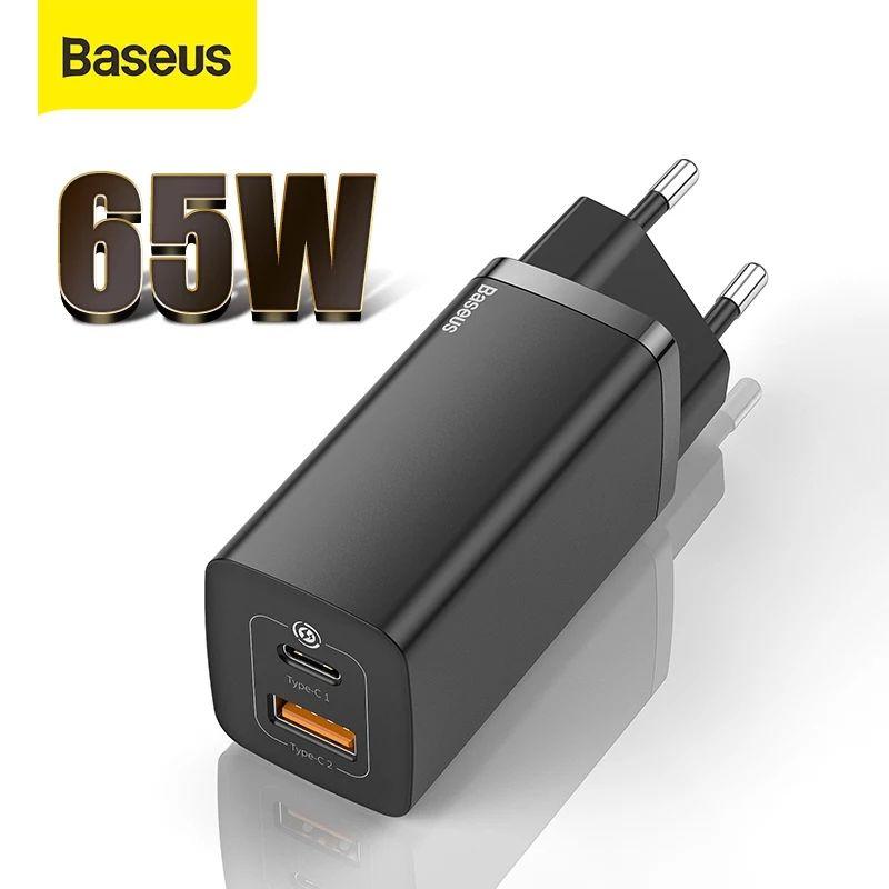 Baseus Cargador QC 65W
