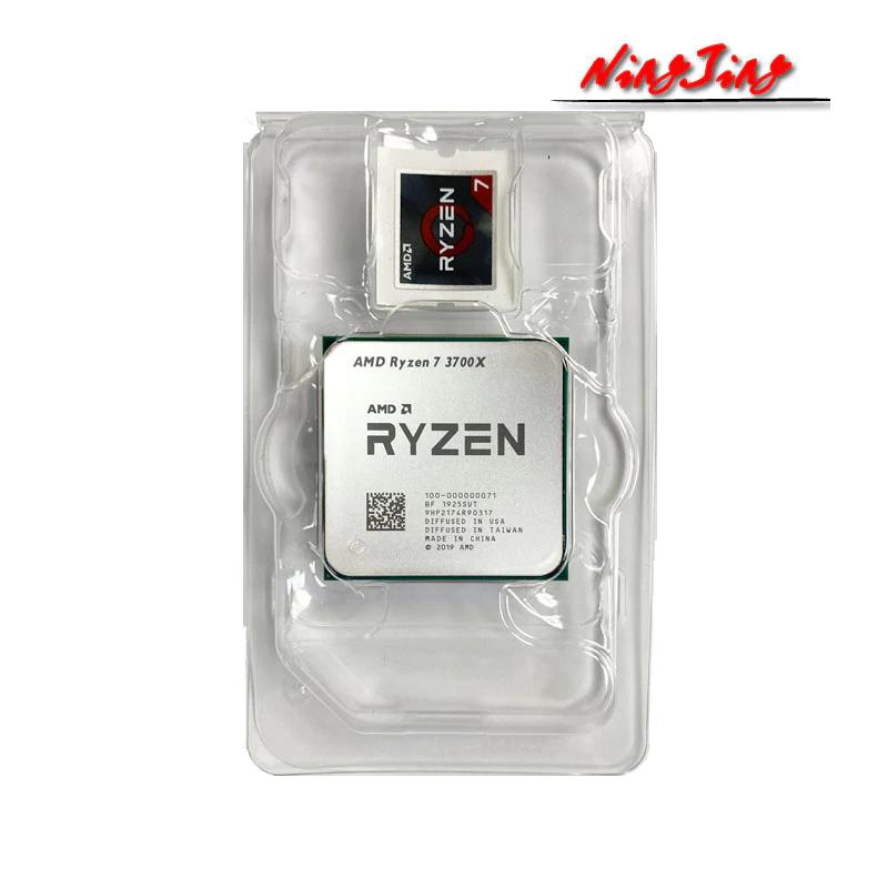 Ryzen 7 3700x por solo 197€