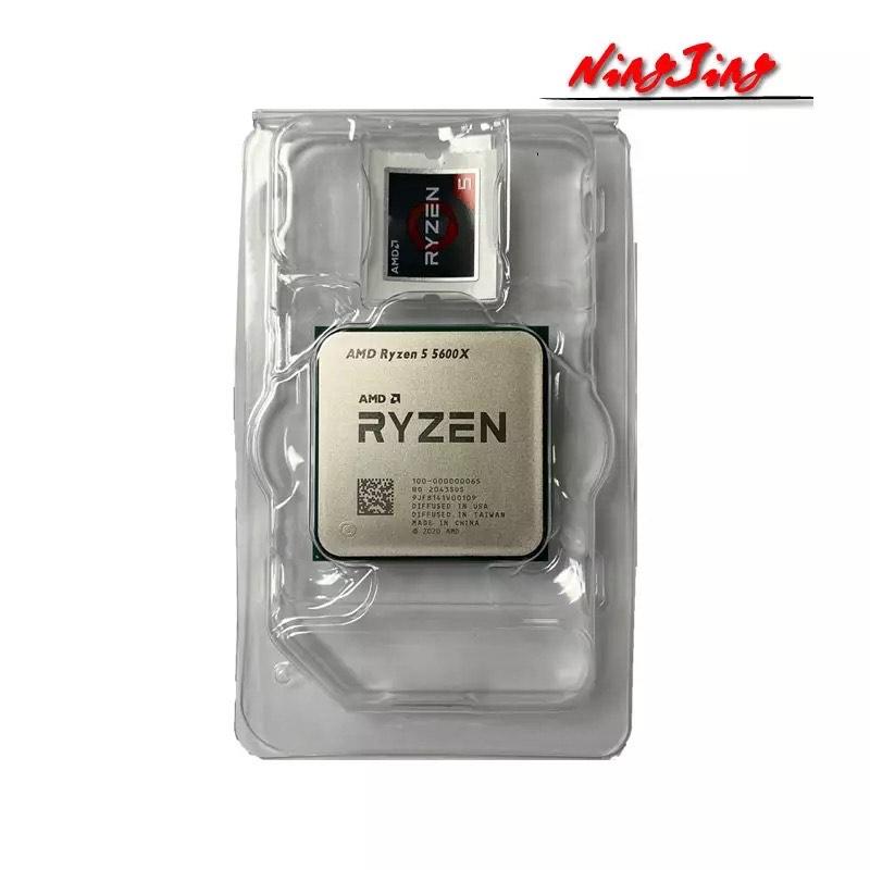 Ryzen 5 5600X a mínimo histórico