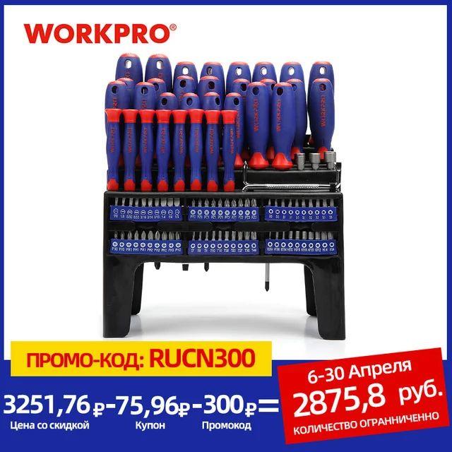 WORKPRO-Juego destornilladores 100 piezas