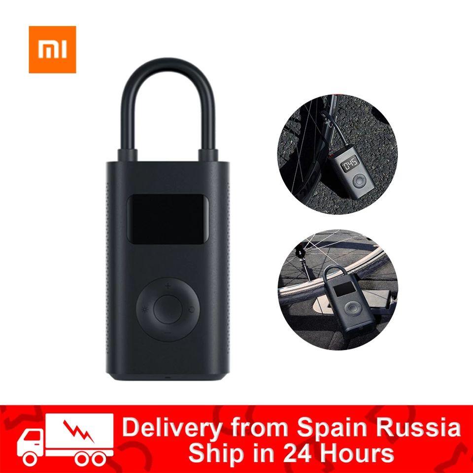 Inflador Xiaomi desde España