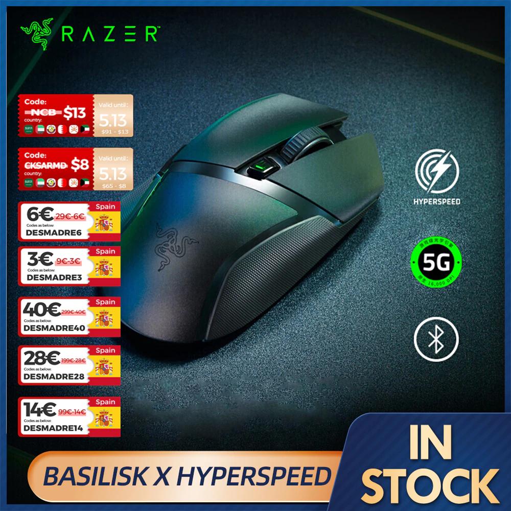 Razer Basilisk X Hyperspeed