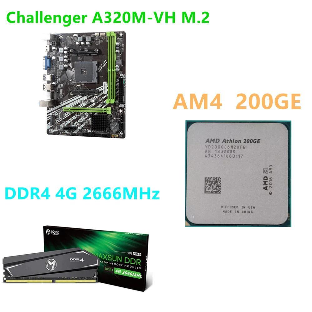 Combo Board AMD, Athlon 200GE, 8GB RAM