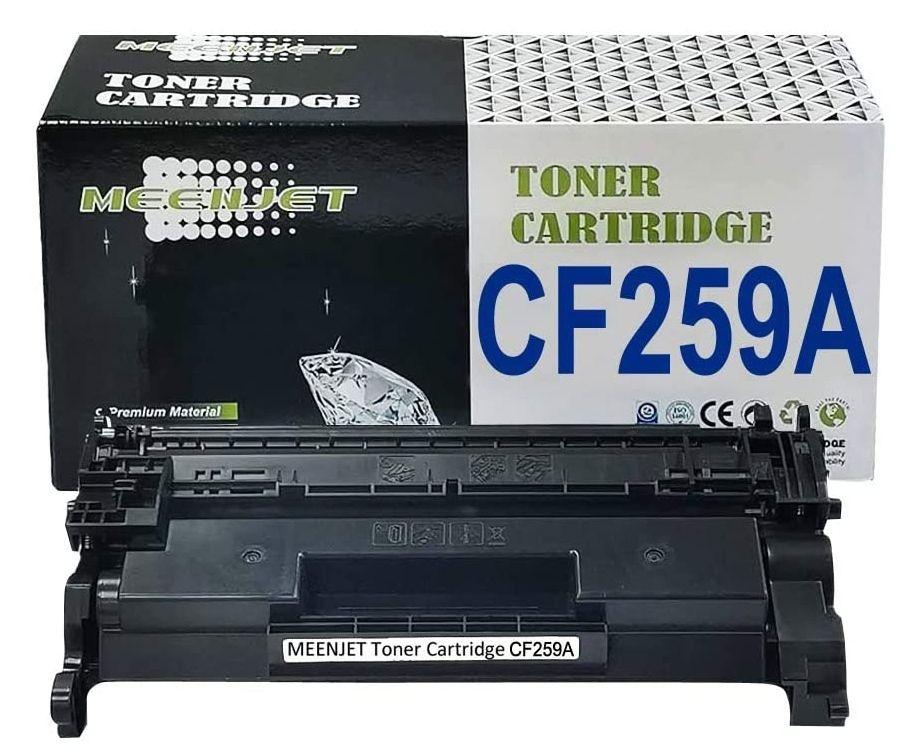 Cartucho de Tóner Compatible para HP CF259A 59A CF259X 59X [Sin Chip], Tóner para HP Laserjet Pro M404 M404n HP Laserjet Pro