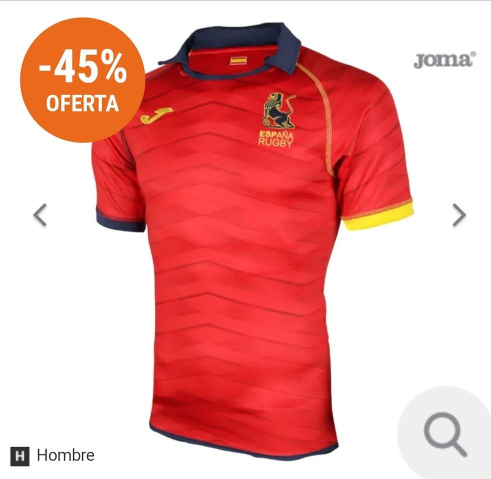 Camiseta de juego de la selección española de Rugby
