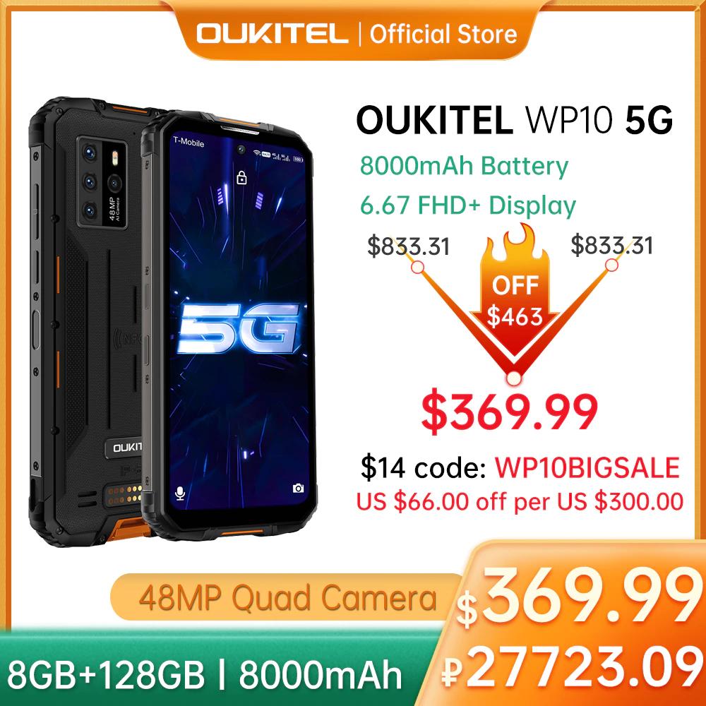 OUKITEL WP10 5G 8GB + 128GB, 8000mAh