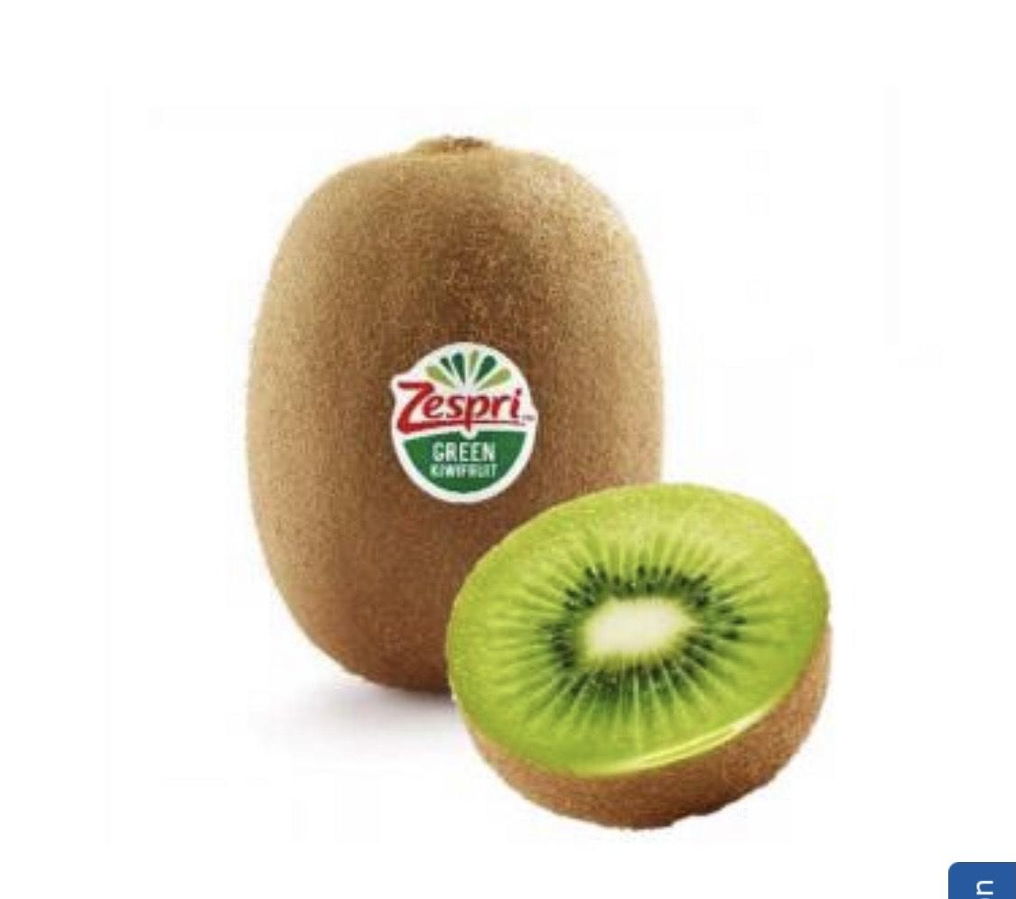 Kiwi Zespri 1 Kg