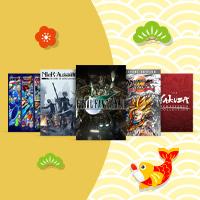XBOX :: Semana Dorada 2021, juegos inspirados en Japón