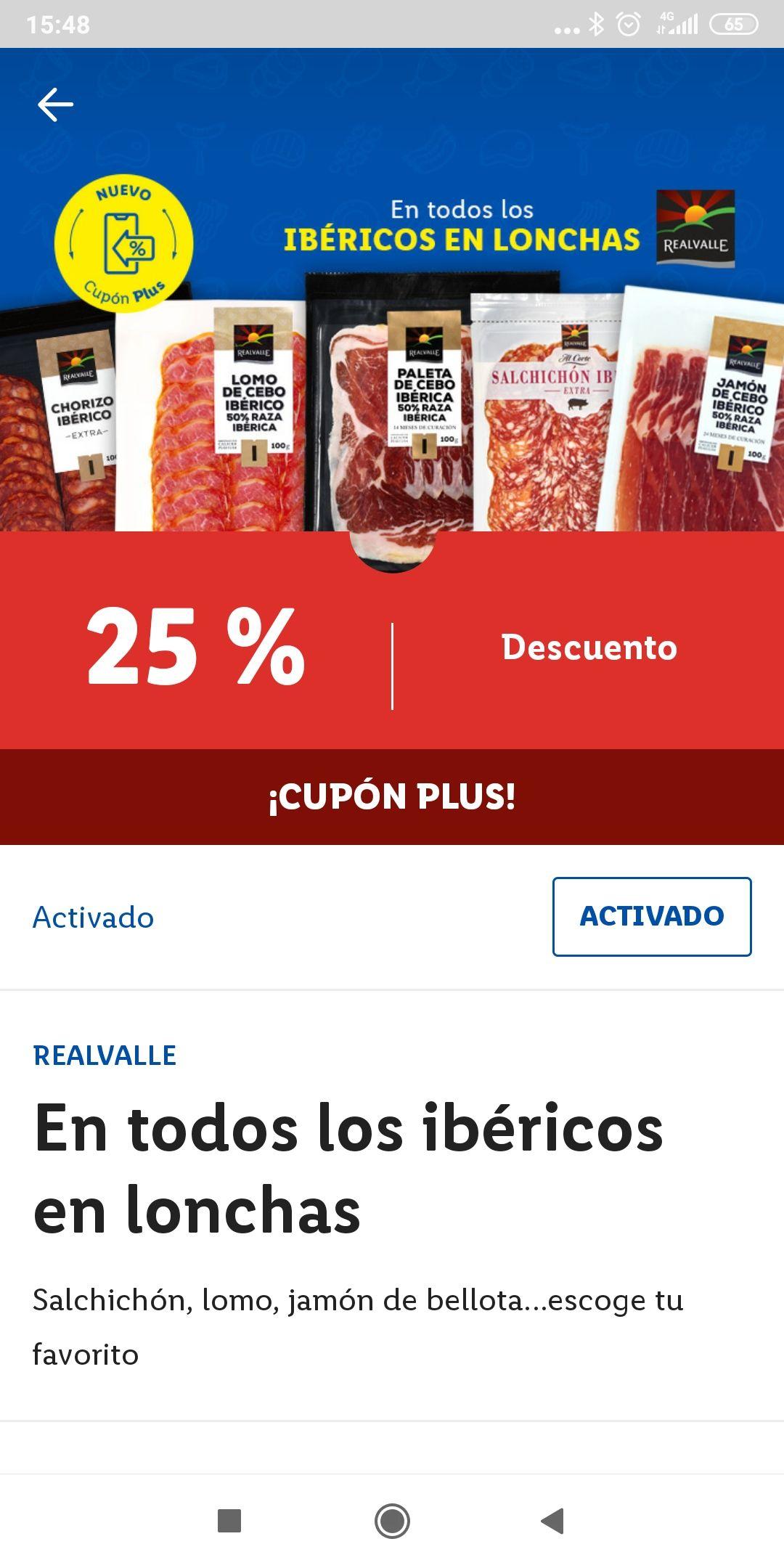25%Dto en Ibéricos RealValle