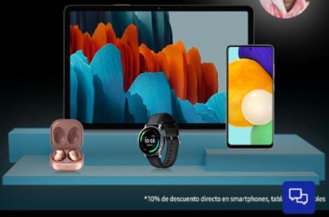 Código 10%dto Para Samsung Acumulable a Otras Promociones