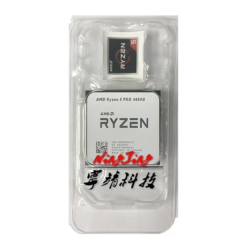 AMD Ryzen 5 PRO 4650G AM4 *NUEVO *