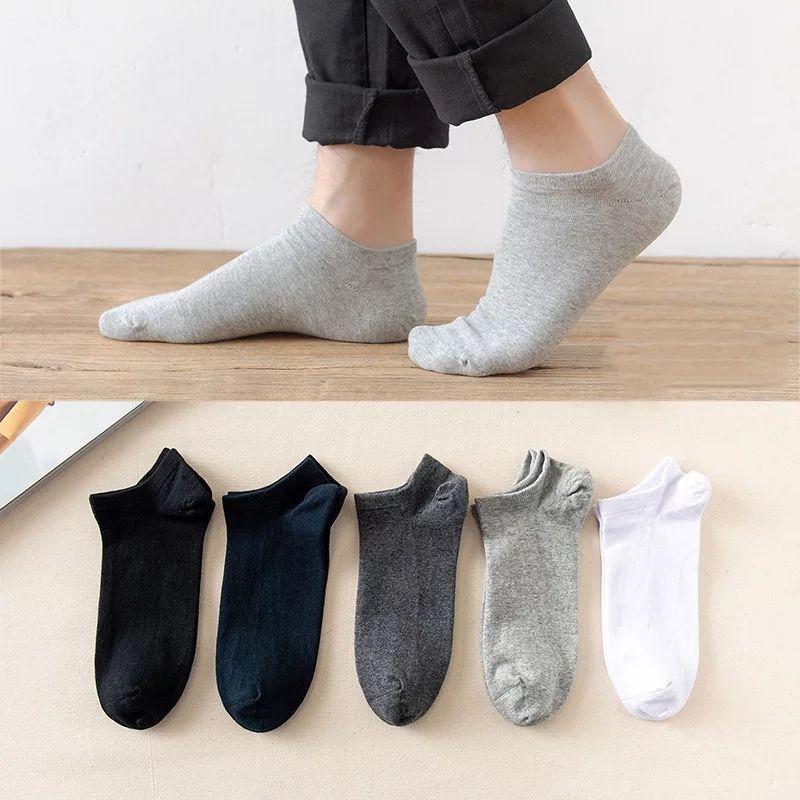 5 pares de calcetines bajos