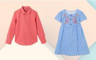 Liquidación en ropa de niñ@ y bebé Unit - Desde solo 1€