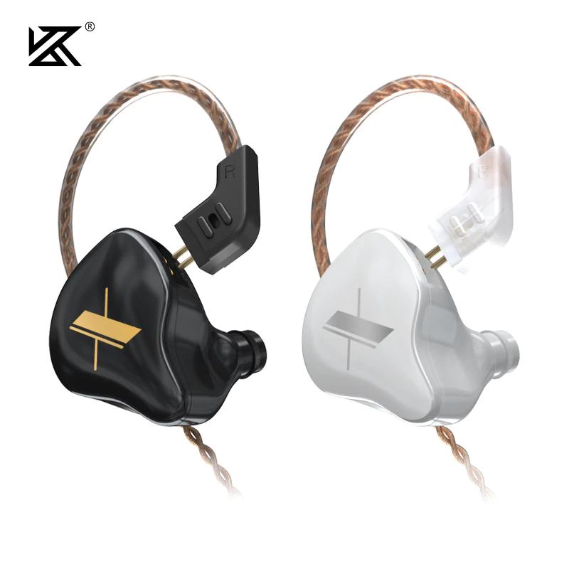 """Auriculares dinámicos """"estilo monitor"""" KZ EDX (ecualización en V)"""