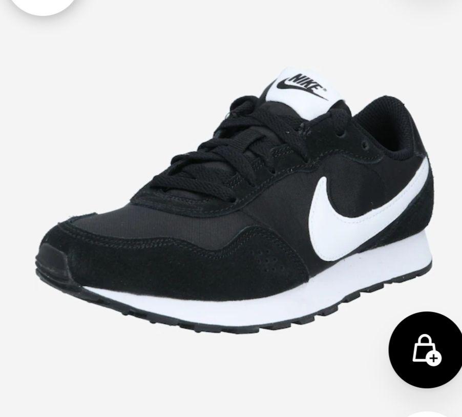 Nike Sportswear - Zapatillas deportivas 'Valiant' en Negro