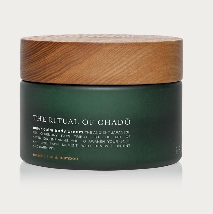 Body cream Rituals 220 ml