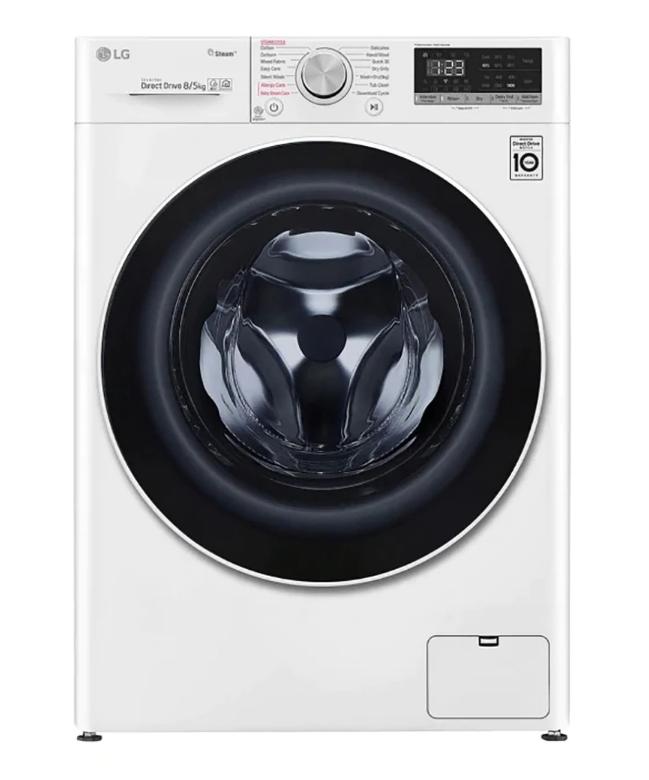 Lavadora secadora Inteligente LG F2DV5S85S2W de 8,5 Kg y 1.200 rpm