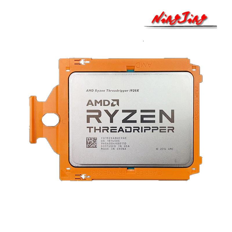 AMD Ryzen Threadripper 1920X [Nuevo OEM/Tray sin disipador]