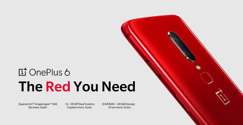 Oneplus 6 8GB/128GB Dual Sim Lava Red