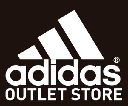 20% adicional en zapatillas Adidas Originals y Reebok Classic, Adidas Outlet Vega del Rey Sevilla