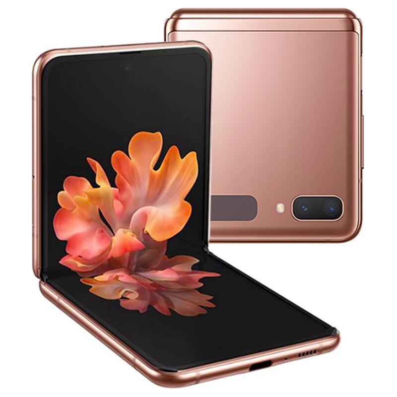 Samsung Galaxy Z Flip 5G 256GB [-100€ si entregas tu viejo móvil]