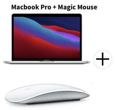 MacBook Pro M1 8/256 gb + Magic Mouse 2 (o 1179€ con unos beats flex)