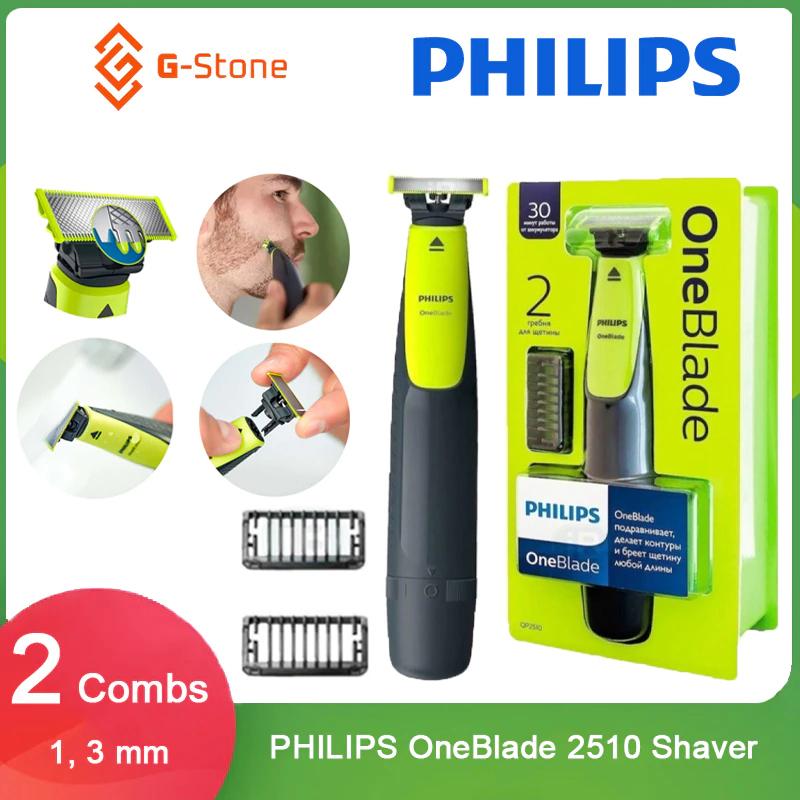 Philips OneBlade + 2 Peines (1 y 3mm)