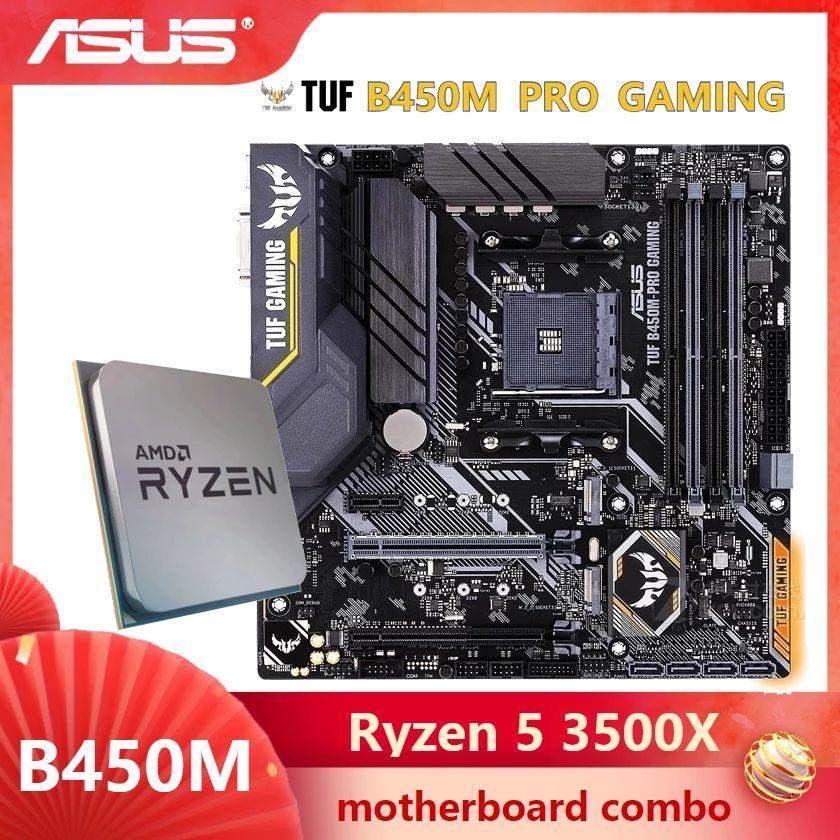 Ryzen 5 3500X + placa B450m PRO ( más modelos en descripción)